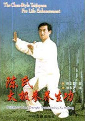 chen style taijiquan for life