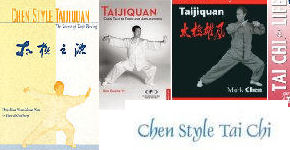 chen tai chi book covers