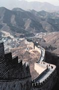 great wall china free e card