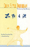 the source of taijiquan cover