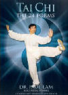 cover tai chi 24 forms
